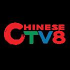 Chinese TV 8 28